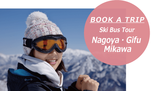 Tokai Ski Tour Click here for reservations