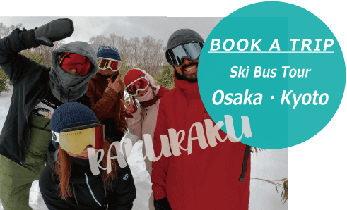 Kansai Ski Tour Click here for reservations