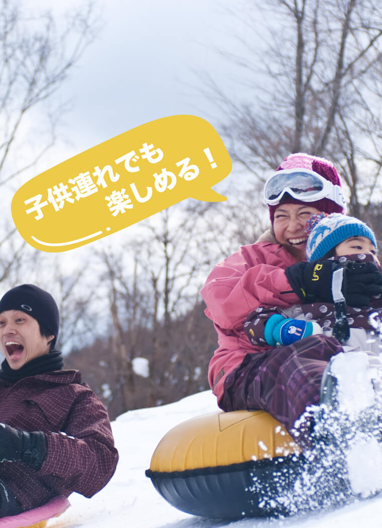 Meiho skiing area for families