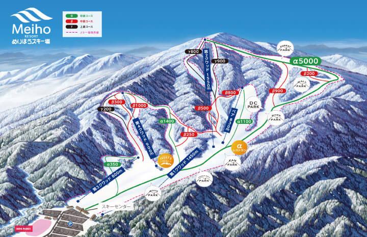 Meiho ski resort course map