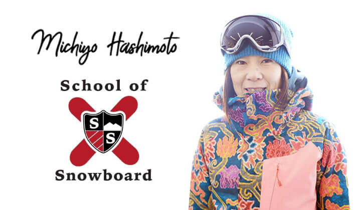 Former Olympic athlete snowboarding class
