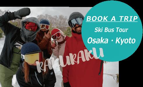 Kansai Ski Tour Click here for reservations